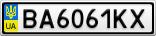 Номерной знак - BA6061KX