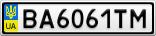 Номерной знак - BA6061TM