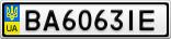 Номерной знак - BA6063IE