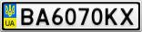 Номерной знак - BA6070KX