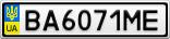 Номерной знак - BA6071ME