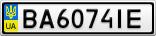 Номерной знак - BA6074IE