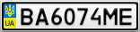 Номерной знак - BA6074ME