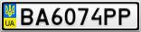 Номерной знак - BA6074PP