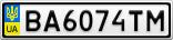 Номерной знак - BA6074TM