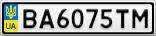 Номерной знак - BA6075TM