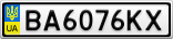 Номерной знак - BA6076KX