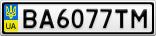 Номерной знак - BA6077TM