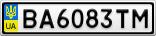 Номерной знак - BA6083TM