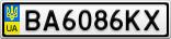 Номерной знак - BA6086KX
