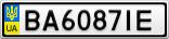 Номерной знак - BA6087IE