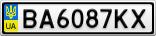 Номерной знак - BA6087KX