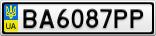 Номерной знак - BA6087PP