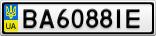 Номерной знак - BA6088IE