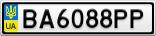 Номерной знак - BA6088PP