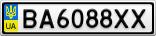 Номерной знак - BA6088XX