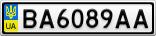 Номерной знак - BA6089AA