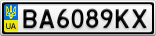 Номерной знак - BA6089KX