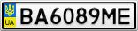 Номерной знак - BA6089ME