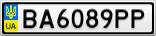 Номерной знак - BA6089PP
