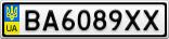 Номерной знак - BA6089XX