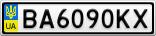 Номерной знак - BA6090KX