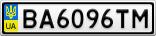 Номерной знак - BA6096TM