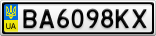 Номерной знак - BA6098KX