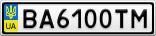 Номерной знак - BA6100TM