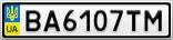 Номерной знак - BA6107TM