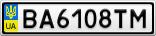 Номерной знак - BA6108TM