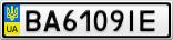 Номерной знак - BA6109IE