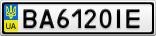 Номерной знак - BA6120IE