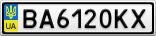 Номерной знак - BA6120KX