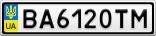 Номерной знак - BA6120TM