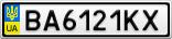 Номерной знак - BA6121KX
