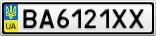 Номерной знак - BA6121XX