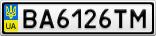 Номерной знак - BA6126TM