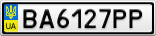 Номерной знак - BA6127PP
