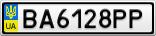 Номерной знак - BA6128PP