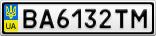 Номерной знак - BA6132TM
