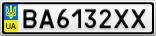 Номерной знак - BA6132XX
