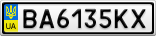 Номерной знак - BA6135KX