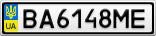 Номерной знак - BA6148ME