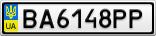Номерной знак - BA6148PP