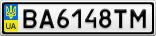 Номерной знак - BA6148TM