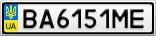 Номерной знак - BA6151ME