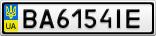 Номерной знак - BA6154IE