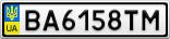 Номерной знак - BA6158TM