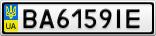 Номерной знак - BA6159IE
